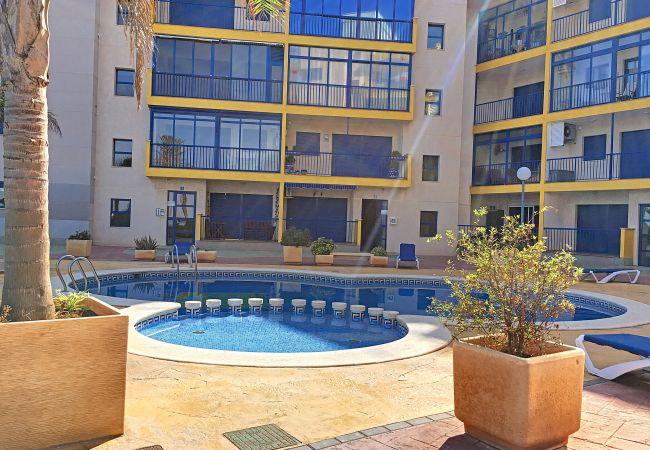 Apartment in Playa Honda - Verdemar 2 - 3607
